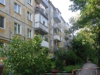 Samara, Morisa Toreza st, house 69. Apartment house