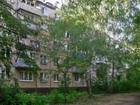 Samara, Morisa Toreza st, house 71. Apartment house