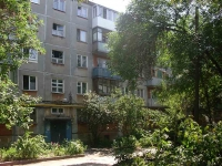 Samara, Morisa Toreza st, house 75. Apartment house