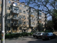 neighbour house: st. Morisa Toreza, house 85. Apartment house