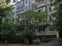 neighbour house: st. Morisa Toreza, house 87. Apartment house