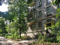 Samara, Morisa Toreza st, house 89. Apartment house