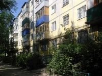 neighbour house: st. Morisa Toreza, house 91. Apartment house