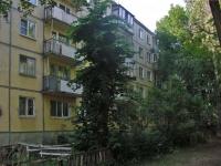 Samara, Morisa Toreza st, house 95. Apartment house