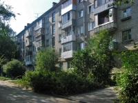 Samara, Morisa Toreza st, house 97. Apartment house
