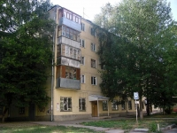 neighbour house: st. Morisa Toreza, house 99. Apartment house
