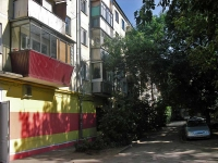Samara, Morisa Toreza st, house 99. Apartment house