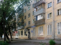 neighbour house: st. Morisa Toreza, house 101. Apartment house with a store on the ground-floor