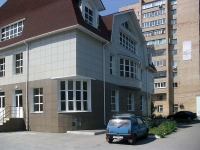 neighbour house: st. Morisa Toreza, house 105Б. multi-purpose building