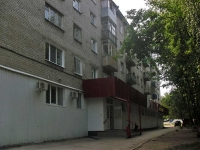 neighbour house: st. Morisa Toreza, house 117. Apartment house with a store on the ground-floor