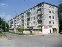 neighbour house: st. Morisa Toreza, house 119. Apartment house