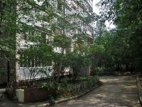 Samara, Morisa Toreza st, house 123. Apartment house