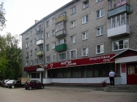 neighbour house: st. Morisa Toreza, house 129. Apartment house with a store on the ground-floor