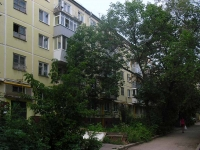 Samara, Morisa Toreza st, house 131. Apartment house