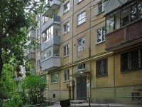 Samara, Morisa Toreza st, house 135. Apartment house
