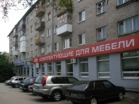 neighbour house: st. Morisa Toreza, house 137. Apartment house