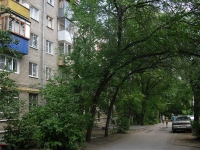 Samara, Morisa Toreza st, house 137. Apartment house