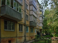 Samara, Morisa Toreza st, house 141. Apartment house