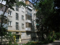 neighbour house: st. Morisa Toreza, house 145. Apartment house