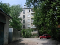 Samara, Morisa Toreza st, house 145. Apartment house