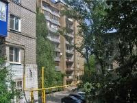Самара, улица Мориса Тореза, дом 155А. многоквартирный дом