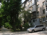 Samara, Morisa Toreza st, house 155. Apartment house