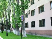 Samara, governing bodies Управление МВД России по г. Самаре, Morisa Toreza st, house 12