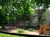 соседний дом: ул. Мориса Тореза, дом 26Б. детский сад №349