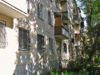 Samara, Morisa Toreza st, house 21. Apartment house