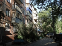 Samara, Morisa Toreza st, house 85. Apartment house