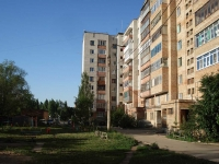 Samara, Morisa Toreza st, house 103. Apartment house with a store on the ground-floor