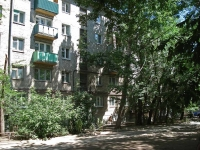 Samara, Morisa Toreza st, house 117. Apartment house with a store on the ground-floor