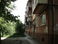 Samara, Morisa Toreza st, house 125. Apartment house