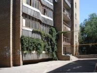 Samara, Morisa Toreza st, house 155А. Apartment house