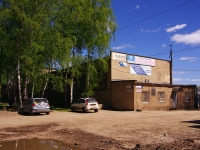 Samara, alley Shchigrovskiy, house 2. office building