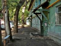 Самара, Юрия Павлова переулок, дом 2. многоквартирный дом