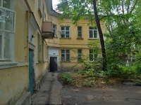 Samara, Yury Pavlov alley, house 9. Apartment house