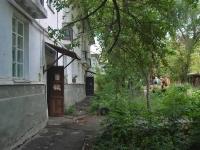 Samara, Yury Pavlov alley, house 11. Apartment house