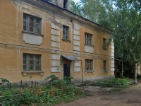 Самара, Юрия Павлова переулок, дом 14. многоквартирный дом