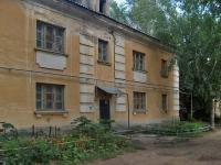 Samara, Yury Pavlov alley, house 14. Apartment house