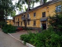 neighbour house: alley. Yury Pavlov, house 5. Apartment house