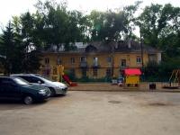 Самара, Юрия Павлова переулок, дом 5. многоквартирный дом