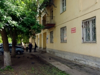 neighbour house: alley. Yury Pavlov, house 10. Apartment house