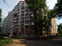 Samara, alley Yury Pavlov, house 7А. Apartment house