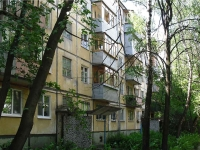 Samara, st Gagarin, house 15. Apartment house