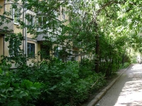 Samara, Gagarin st, house 15. Apartment house