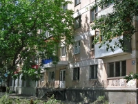 neighbour house: st. Gagarin, house 32. Apartment house