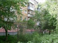 Samara, Gagarin st, house 37. Apartment house
