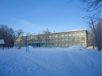 Самара, школа №116, улица Гагарина, дом 39