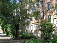 neighbour house: st. Gagarin, house 44. Apartment house
